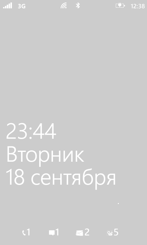 Обои для Windows Phone: Мой день с WP