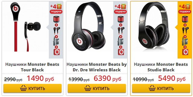 Наушники Monster Beats Studio by Dr. Dre