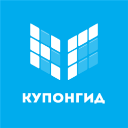 КупонГид для Windows Phone